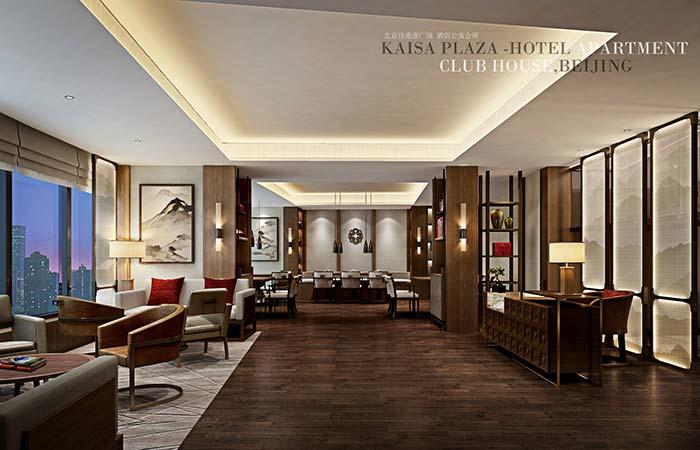北京佳兆业广场酒店公寓会所设计项目